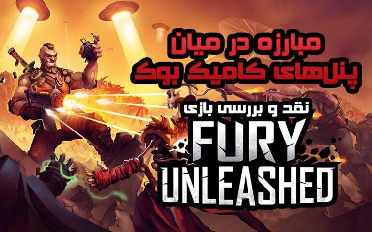 مبارزه در میان پنلهای کامیک بوک | نقد و بررسی بازی Fury Unleashed