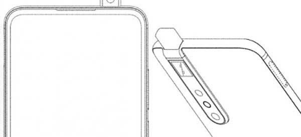 پتنت جدید شیائومی گوشی جدیدی با دوربین سلفی جهنده را نشان میدهد
