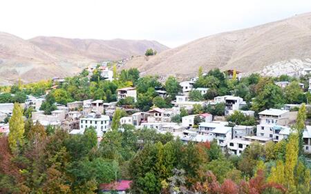 روستای کردان یکی از محبوب ترین مناطق توریستی ایران