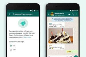 ویژگی پیامهای ناپدیدشونده به واتساپ اضافه میشود
